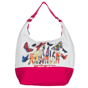 Jerusalem Butterflies Hobo Bag