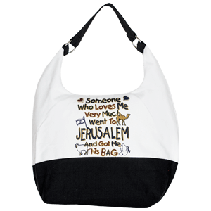 Someone who Loves Me... Jerusalem Hobo Bag