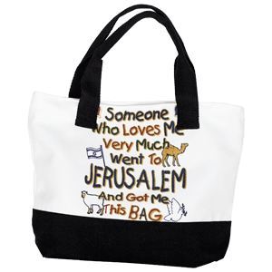 Someone who Loves Me... Jerusalem Tote Bag