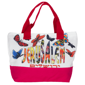 Jerusalem Butterflies Tote Bag