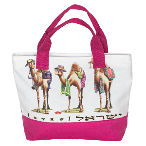 Tourist Camels Tote Bag