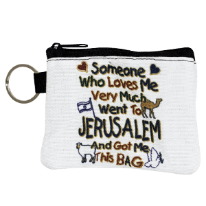 Someone who Loves Me... Jerusalem Coin Purse