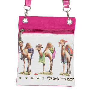 Tourist Camels Passport Bag