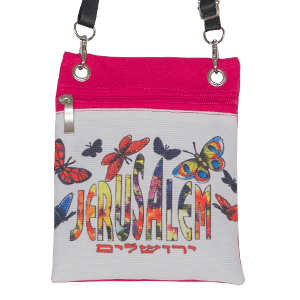 Jerusalem Butterflies Passport Bag