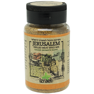 Jerusalem Grilled Meat Spice Mix