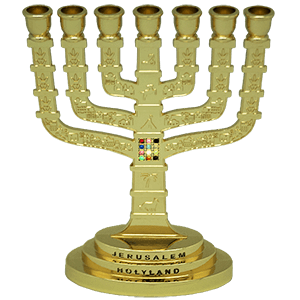 Gold Plated 12 Tribes Jerusalem Menorah, 2 heights