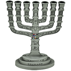 Pewter Plated 12 Tribes Jerusalem Menorah, 2 heights