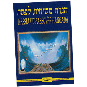 Messianic Passover Haggada