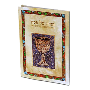 The Passover Haggadah - Hebrew/English or Hebrew/German
