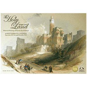 The Holy Land Messianic Calendar, Sept 2019-2020, Internet Special Price
