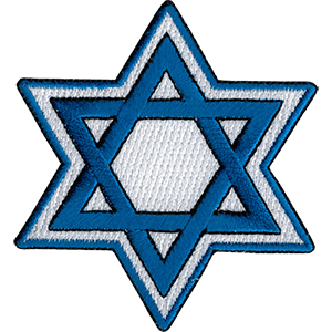 Star of David Iron-On Patch