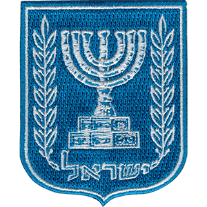 Seal of Israel Iron-on Patch