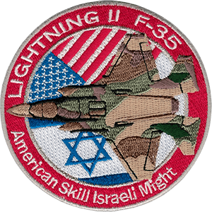 Israel/USA Lightning F-35 Iron-On Patch