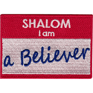 Shalom I'm a Believer Iron-On Patch