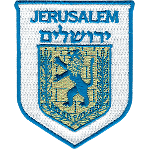 Jerusalem Emblem Iron-On Patch
