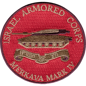 Israel Armored Corps Iron-On Patch