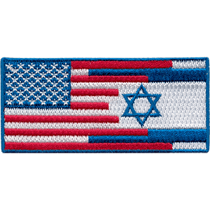 Israel Flags Together Iron-On Patch