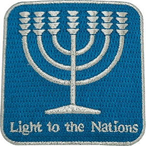Menorah Light to the Nations Iron-On Patch