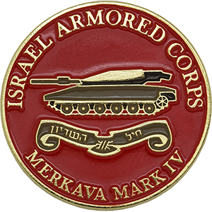Israel Armored Corps Pin
