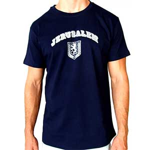 Seal of Jerusalem T-Shirt