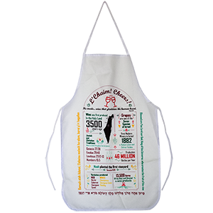 Wines of Israel Cloth Apron