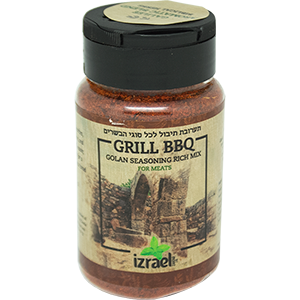 "Barbecue & Grill Natural Herb Seasoning ""Flavors from the Holy Land"""