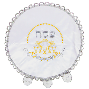 White Satin Passover Cover Embroidered with Torah and 5 Kiddush Cups