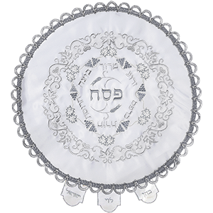 White Satin Matzah Cover & Affikoman with Beautiful Silver Embroidery