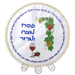 Colorfully Printed Aramaic White Satin Matza Cover & Affikoman