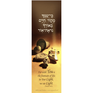 Fountain of Life Scripture Bookmark