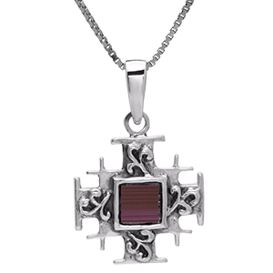 Nano Bible Necklace Silver Fleur Jerusalem Cross