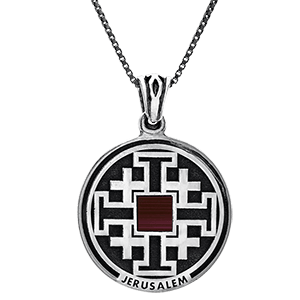 Nano Bible Necklace Silver Jerusalem Cross Medallion