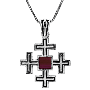 Nano Bible Necklace Simple Jerusalem Cross