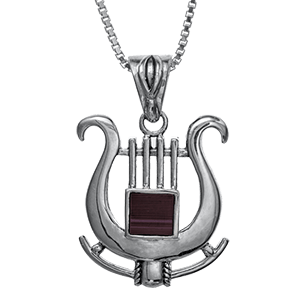 Nano Bible Necklace Silver David's Harp