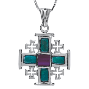 Nano Bible Necklace Silver Eilat Stone Jerusalem Cross