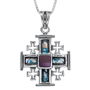 Nano Bible Necklace Silver Roman Glass Jerusalem Cross