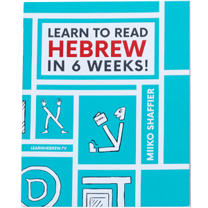 Book, Learn to Read Hebrew in 6 Weeks!
