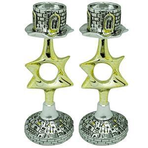 Star of David Candlesticks