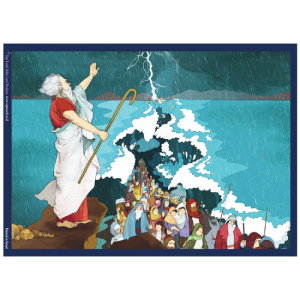 Moses Parting of the Red Sea Puzzle, 36 Pieces