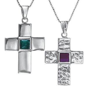 Nano Bible Necklace New Testament Reversible Silver Eilat Stone Cross