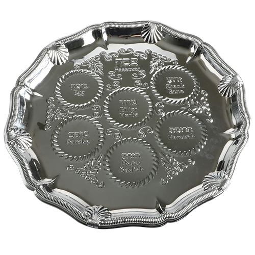 Hebrew and English Passover Seder Plate, Silver Plated
