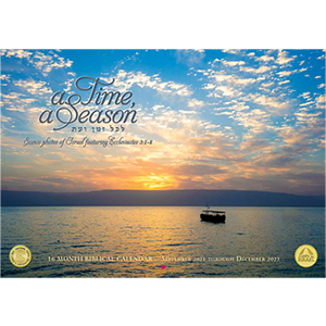 A Time A Season Messianic Calendar, Sept 2021-2022, Special Internet Price
