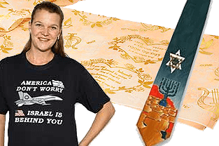 Holy Land Clothing and Accessories