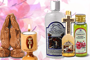 Holy Land Inspirational Items
