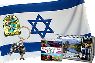 Holy Land Gifts