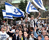 Israel Independence Day: Celebrated around the World!