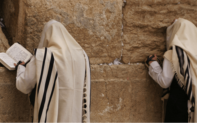 How to Use the Tallit in Your Devotions